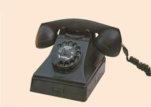 Wissellijst Telefoon